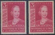 ARGENTINA 1954 EVA PERON Sc 626 & Unlisted GJ #1030A MNH VF CV$173.00+