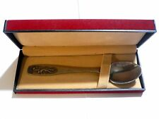 1980 OLYMPIC GAMES MOSCOW USSR 10th Olympic Basketball Tournament SPOON Rare!!!!