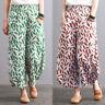 Mode Femme Long Taille elastique Imprimé Jambe Large Pantalons Sarouel Plus