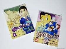 2 MANGA SHOGI BOOKS, ENGLISH, 'DON'T CRY ZEFFIRO' Vol.1&2 (JAPANESE CHESS) (824)