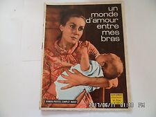 ROMAN PHOTOS SUPPLEMENT D'INTIMITE N°1167 UN MONDE D'AMOUR ENTRE MES BRAS     J3