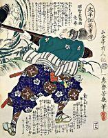 Akechi Mituharu by Japanese  Utagawa Yoshiiku. Oriental   11x14 Print