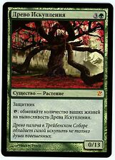 ***1x FOIL Russian Tree of Redemption*** MTG Innistrad -Kid Icarus-