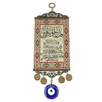 Islam Quran Turkish Blue Evil Eye Amulet Wall Rug Hanging Home Decor Protector