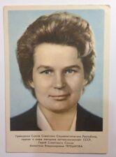 Postcards Vintage world's first woman Astronaut Hero Soviet Union Tereshkova 60s