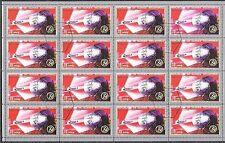 Equatorial Guinea 1972 Stamps of Apolo 15 Piag Sheet of 16 CTO