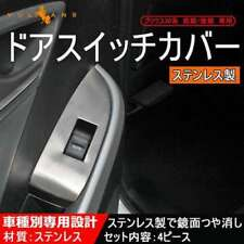 TOYOTA PRIUS ZVW30 Plating Window switch cover Dress Up from Japan