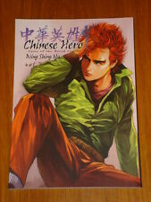 CHINESE HERO TALES OF THE BLOOD SWORD VOL 7 GRAPHIC NOVEL 9781597961486