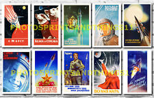 RUSSIAN SPACE PROGRAM posters - collectable postcard set # 1