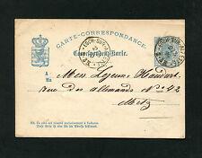 Luxemburg - Seltene Ganzsache von 1879 nach Deutschland (#1461)