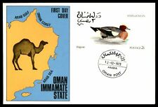 Oman Wigeon Bird 2R 1973 FDC First Day Cover Unsealed Unaddressed VF
