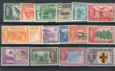 Sarawak KGVI 1950 definitive set of 15 + 1 SG171/86 MH