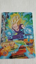 carddass dragon ball heroes* hdg9-16 mint