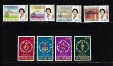 Seychelles 1977 8 MNH Silver Jubilee of Queen Elizabeth II
