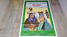 LA NAISSANCE DE L ' ISLAM فجر الإسلام  ! affiche cinema