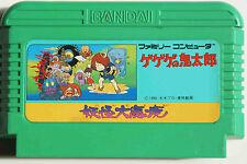 GEGEGE NO KITARO YOUKAI DAI MAKYOU sur Nintendo Famicom Japan NES