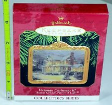 Ceramic Hallmark Keepsake Ornament Victorian Christmas III Thomas Kinkade - 1999