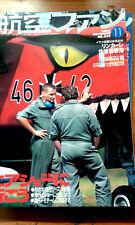 KOKU-FAN No.599 Jap. TOP Luftahrtmagazin inkl. Modellbauteil  sehr selten