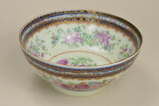 19th EDME SAMSON PARIS Chinese Export Armorial Style Famille Rose Porcelain Bowl