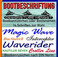 Namen für Ihr Boot 2x Bootsnamen Bootbeschriftung Sticker Wassersport Jetski