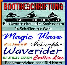 Nom pour votre bateau 2x Boots nom bootbeschriftung sticker eau sport jet ski