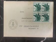 1944 Petrowitz Germany Official Cover To Stuttgart Michel : 897(4)