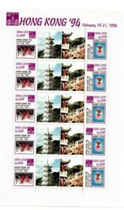 VINTAGE CLASSICS - Sierra Leone 1714-5 Hong Kong Flowers - Sheet Of 10 - MNH