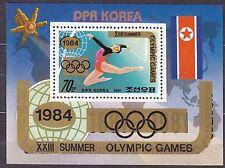"KOREA Pn. 1983 MNH** SC#2275 s/s Ovpt. ""XXIII Summer Olympic Games 1984""."