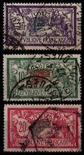 Les 3 MERSON de 1925, Oblitérés = Cote 65 € / Lot Timbres France 206 à 208