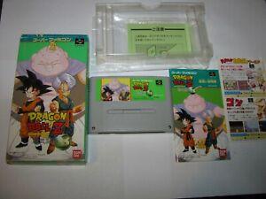 Dragon Ball Z Super Butouden 3 Super Famicom Japan import Boxed manual US Seller