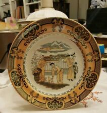 "PETRUS REGOUT MAASTRICHT HOLLAND SANA 8 1/4"" SALAD PLATE PEOPLE BLACK TAN SCROLL"