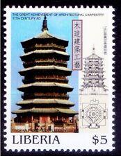 Liberia MNH, Yingxian Pagoda, Architecture Carpentery, Millennium - T56