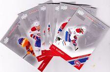 11-12 2011-12 UPPER DECK McDONALD'S MONTREAL CANADIENS SET 1-25 YOUPPI PRICE