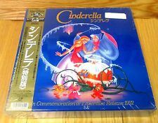 CINDERELLA   DISNEY CAV LASERDISC BOX SETBRAND NEW & FACTORY SEALED