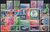 S138335/ MONACO / LOT 1946 - 1948 MINT MNH CV 154 $