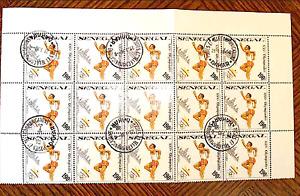 SENEGAL N° 818 (YT) BLOC DE 15 TIMBRES JO ETE BARCELONE 1992 COURSE A PIED