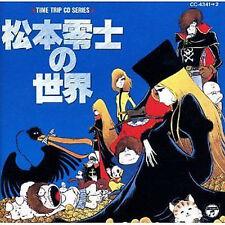 Leiji Matsumoto SOUNDTRACK CD Japanese YAMATO Galaxy Express 999 2