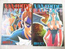 Vampire Hunter Bd Kit Complet 1&2 Takeshi Fujita Livre si *