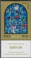 Israel 576-587 mit Tab (kompl.Ausg.) postfrisch 1973 Mosaikfenster