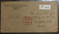 1989 CHINA Nanjing meter Stamp TAXE PERCUE reg to Singapore