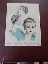 ART DECO HAIR Stylists ILLUSTRATION recent find in French SALON amazing  c