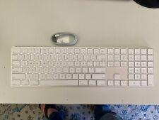 Apple Magic Wireless Keyboard with Numeric Keypad - Silver (MQ052LL/A)