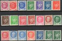 France 1941 Set of 21 unmounted mint SG709-----725b