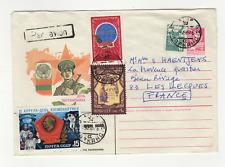 RUSSIE CCCP 4 timbres & 1 entier postal sur lettre 1985  /L762