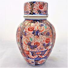 "Antique Japanese Imari Pattern Ribbed Porcelain Lidded Jar Meiji 19th C 10"" High"
