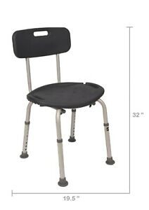 NEW Equate Bath Chair And Shower Seat With Back and Adjustable Legs