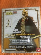 SAINT SEIYA MYTH CLOTH GRAND POPE BANDAI