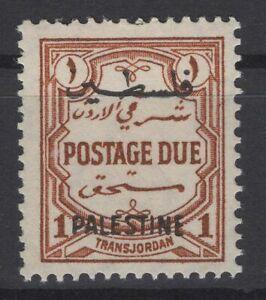 DT146749/ PALESTINE - JORDANIAN OCC / POSTAGE DUE – SG # PD17 MINT MH CV 131 $