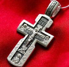 RUSSIAN GREEK ORTHODOX PROTECTIVE ICON CROSS,SILVER 925.ARCHANGELS MOTHER OF GOD