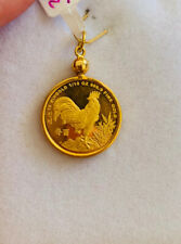 24K Solid Yellow Gold Coin Rooster Pendant (Total 3.65Grams).